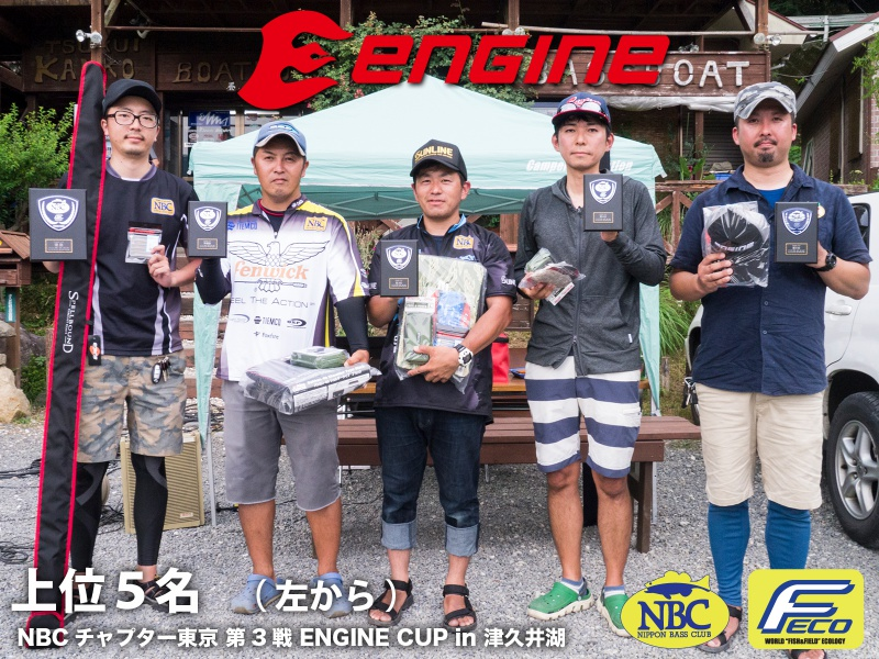 NBCチャプター東京第3戦エンジンCUP