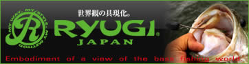chapter A banner for http://www.ryugi.jp/