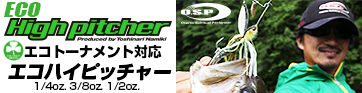 A banner for http://www.o-s-p.net/products/high-pitcher/