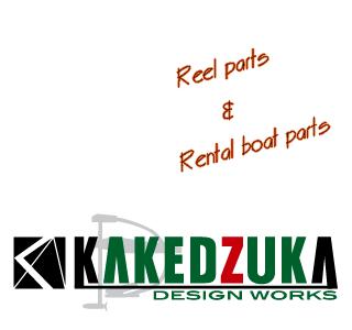 banner for http://kakedzuka.com/