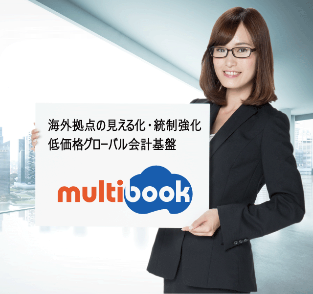banner for http://www.multibook.jp/