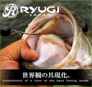 banner for http://www.ryugi.jp/