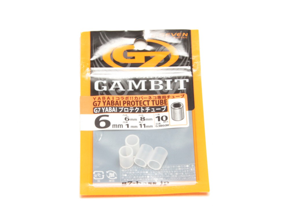 No:1385 G7 YABAIプロテクトチューブ