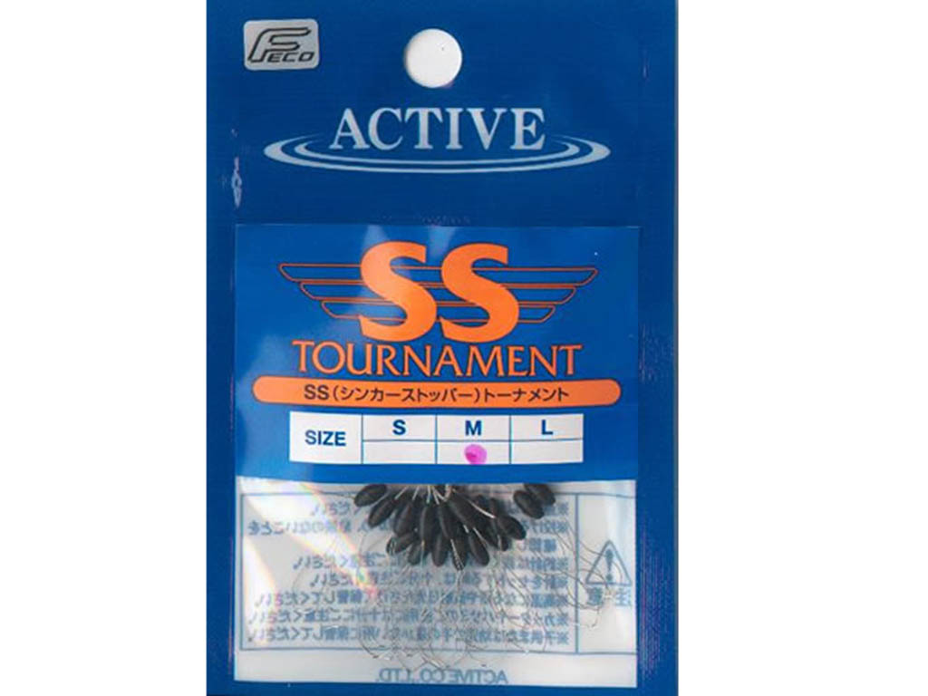 No:165 SS(シンカーストッパー)トーナメント