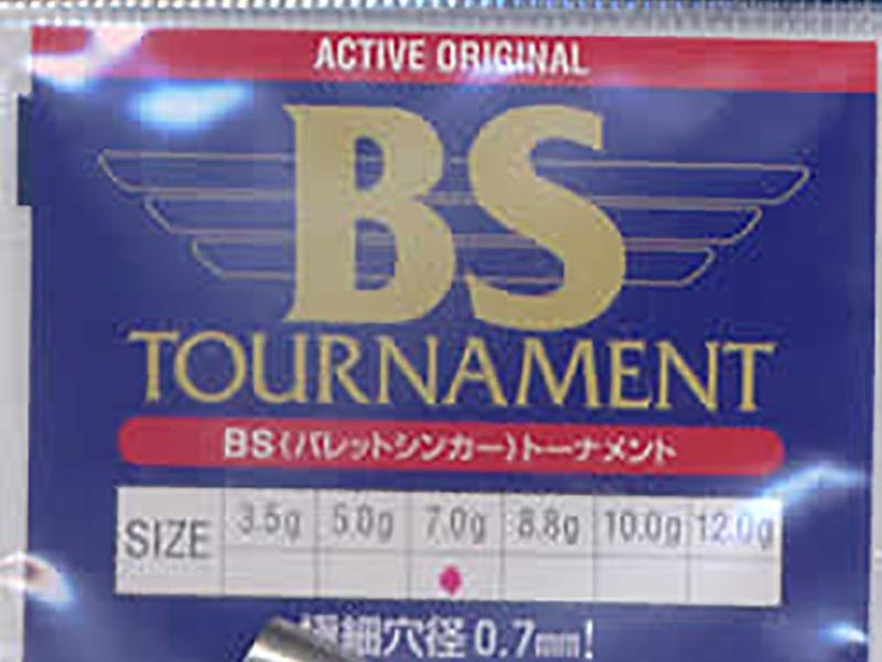 No:32 BS(バレットシンカー)トーナメント