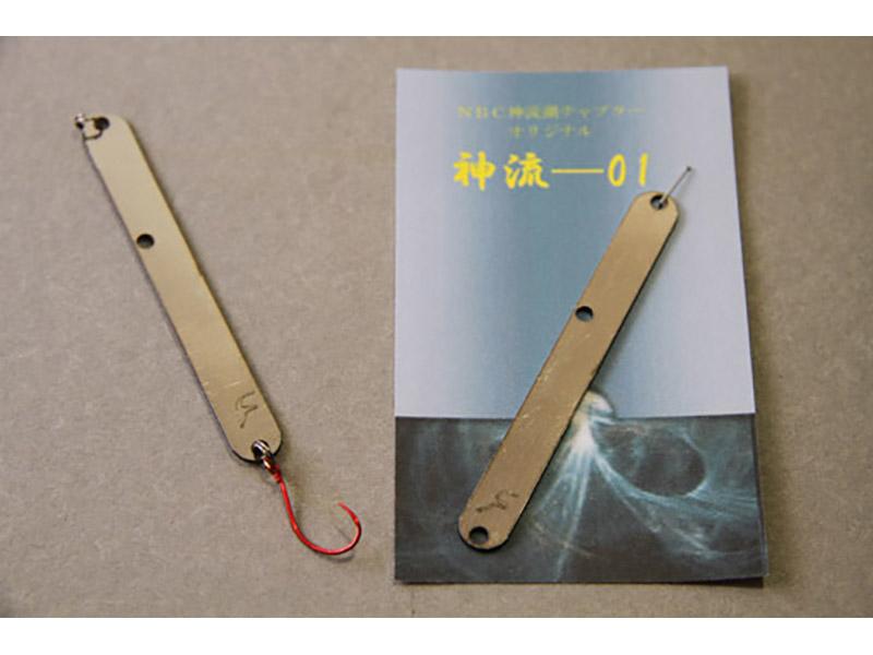 No:624 神流-01 (カンナゼロイチ)