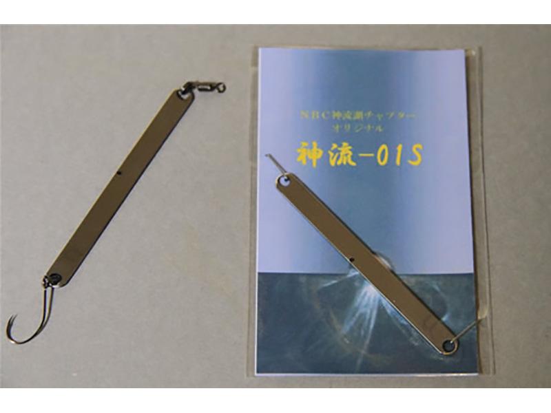 No:654 神流-01S(カンナゼロイチスリム)